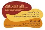Alif Aleph Alfa - Musica e incontro fra tre religioni